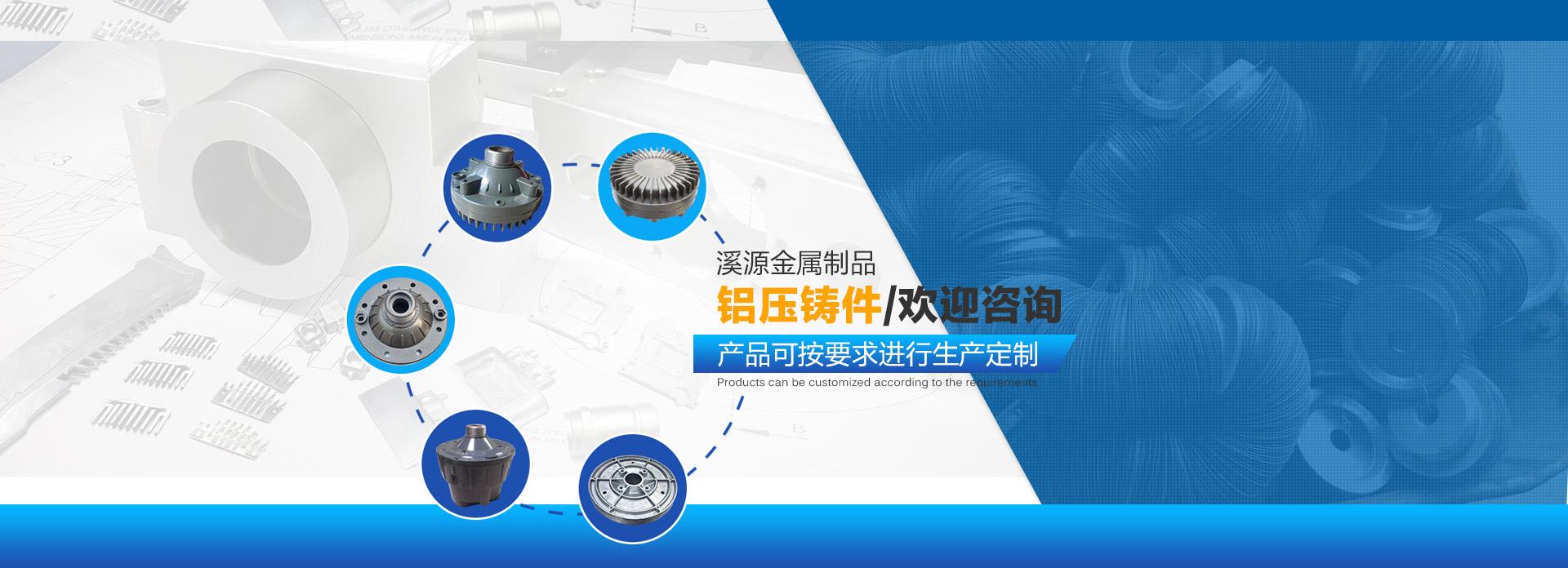 阳极氧化厂家,铝压铸锻件,扬声器铝端盖